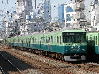 train20080810 013