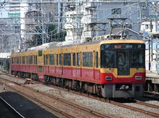 train20080810 016