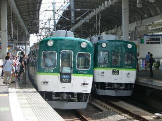 train20080810 018