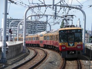 train20080810 019