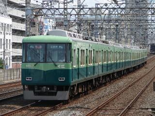 train20080810 021