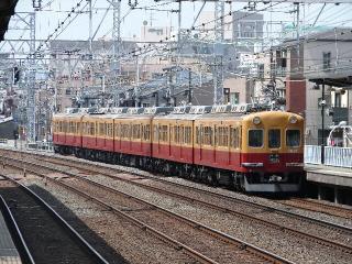 train20080810 022