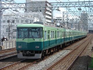 train20080810 023