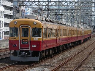 train20080810 024
