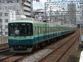 train20080810 025
