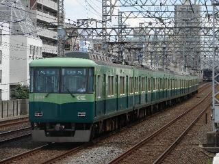train20080810 026