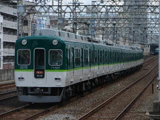 train20080810 027