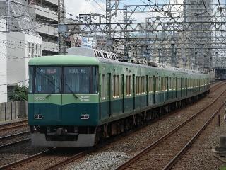 train20080810 029