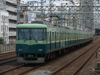 train20080810 030