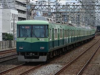 train20080810 031