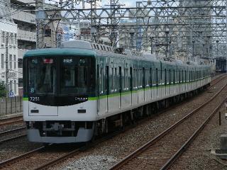 train20080810 032