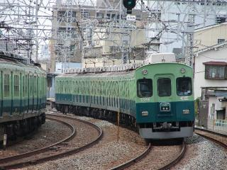 train20080810 033