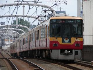train20080810 035