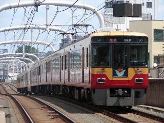 train20080810 036