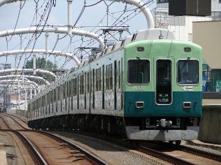 train20080810 037