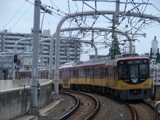 train20080810 038