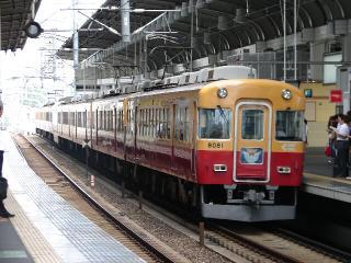 train20080810 039
