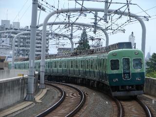 train20080810 040