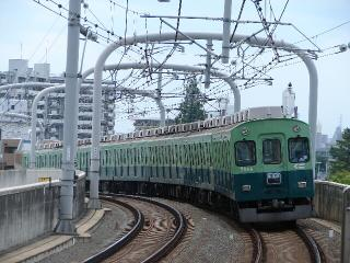 train20080810 041