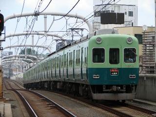 train20080810 042