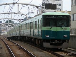 train20080810 043