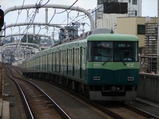 train20080810 044