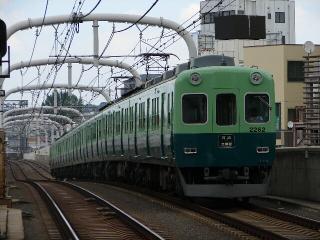 train20080810 045