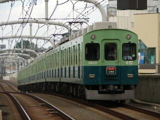 train20080810 046