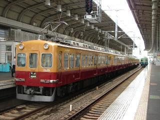train20080810 048