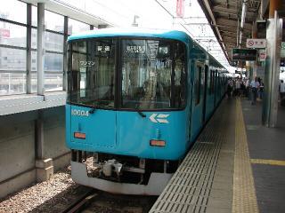 train20080810 050