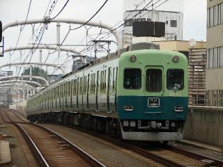 train20080810 052