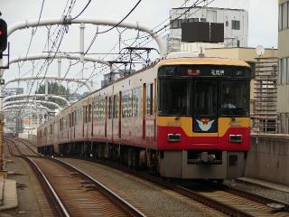 train20080810 053