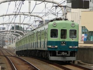 train20080810 055