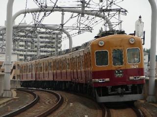train20080810 057