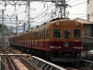 train20080810 060