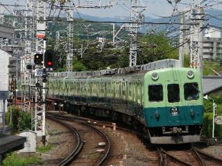 train20080810 061