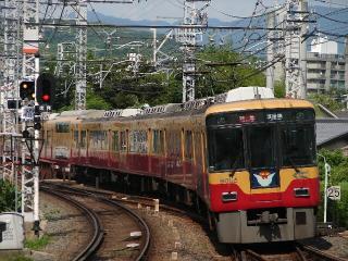 train20080810 063