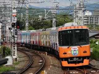 train20080810 064