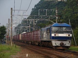 train20080813 003