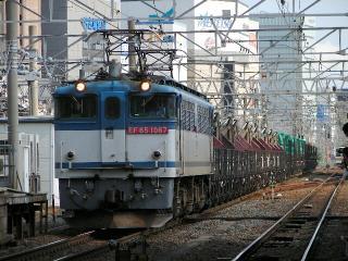 train20080813 017
