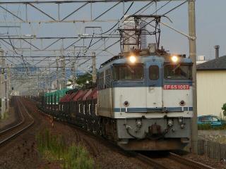 train20080813 025