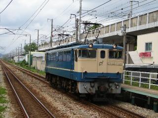 train20080908 004