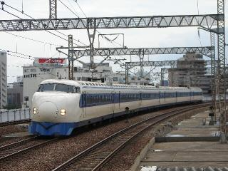 train20080908 010