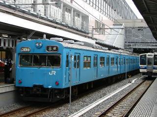 train20080908 012
