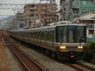 train20080908 013