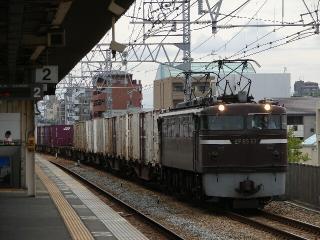 train20080908 023