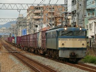 train20080908 028