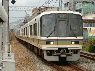 train20080908 030