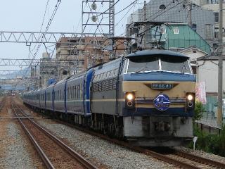 train20080908 036