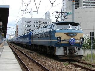 train20080908 039